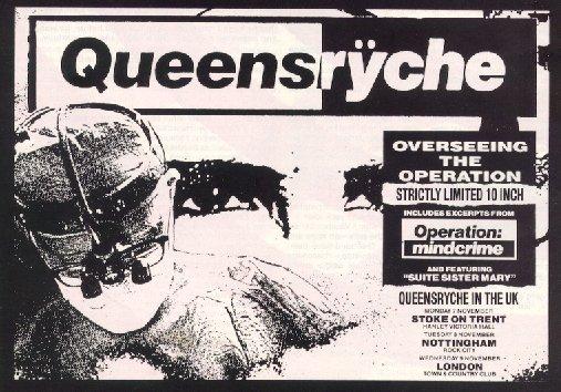 Queensryche Logo Wallpaper